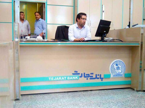 دکوراسیون داخلی شهرکرد | دکوراسیون شهرکرد | دکوراسیون داخلی اصفهان | کابینت | خرید MDF